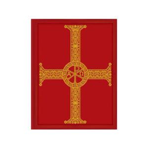 Roman Missal, Third Edition – Chapel Edition